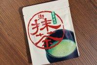 有機JAS抹茶 Fuji 1st 25g (静岡産)