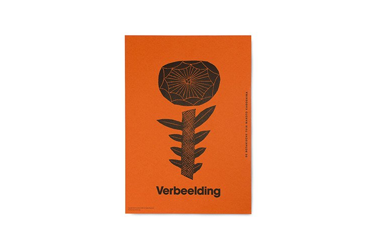 鹿児島睦 図案ポスター VERBEELDING