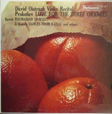 D. オイストラフ 〜 V. ヤンポルスキー  ヴァイオリン・リサイタル 〜 「三つのオレンジの恋」行進曲 他