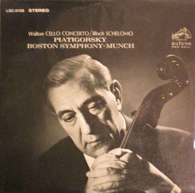 G. ピアティゴルスキー / C. ミュンシュ 〜 ボストン交響楽団   ウォルトン チェロ協奏曲 / ブロッホ ヘブライ狂詩曲