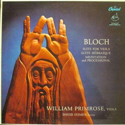 ウィリアム・プリムローズ 〜 デヴィッド・スティマー  ブロッホ ヴィオラとピアノのための組曲 / 瞑想と行列儀礼
