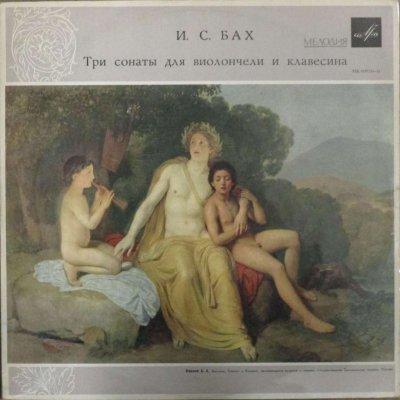 ダニール・シャフラン 〜 アンドレイ・ヴォルコンスキー   バッハ 3つのヴィオラ・ダ・ガンバ・ソナタ (BWV. 1027 - 1029}