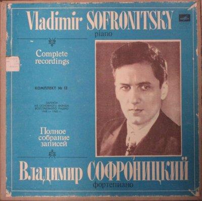 ウラディーミル・ソフロニツキー   コンプリート・レコーディングズ VOL. 12 (6枚組)