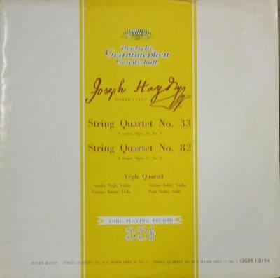 ヴェーグ四重奏団   ハイドン 弦楽四重奏曲 第33番 ト短調 / 第82番 ヘ長調