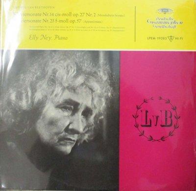 エリー・ナイ  ベートーヴェン ピアノ・ソナタ 第14番 嬰ハ短調 「月光」 / 第23番 ヘ短調 「熱情」