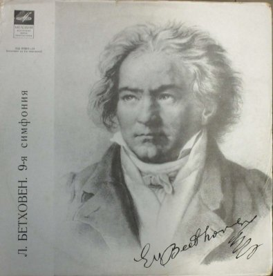 ウィルヘルム・フルトヴェングラー 〜 ベルリン・フィル   ベートーヴェン 交響曲 第9番 「合唱付き」 / ブラームス ハイドンの主題による変奏曲 (2枚組)