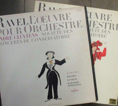 アンドレ・クリュイタンス 〜 パリ音楽院 Orc.  ラヴェル 管弦楽曲集 VOL.1 〜 VOL.4 (4枚揃)