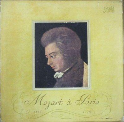 ウーヴラドゥ 「パリのモーツァルト」 (7枚組 / Pathe DTX 191 - 197)