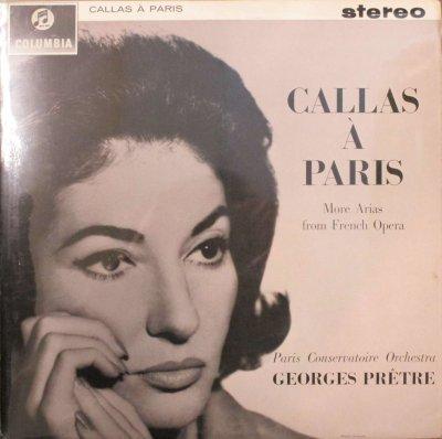 マリア・カラス / ジョルジュ・プレートル 〜 パリ音楽院 Orc.  CALLAS A PARIS 〜 フランス・オペラ・アリア集