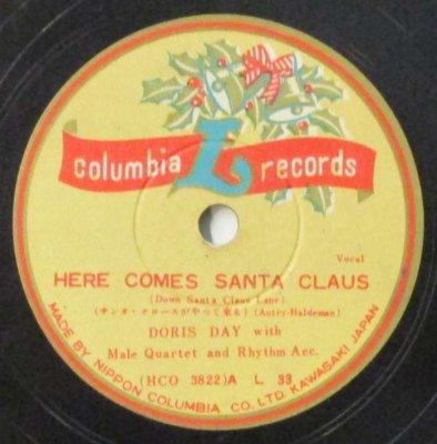 ドリス・デイ  サンタクロースがやって来る / ブルー・クリスマス
