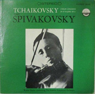 トッシー・スピヴァコフスキー / ワルター・ゲール 〜 ロンドン SO.  チャイコフスキー ヴァイオリン協奏曲 ニ長調