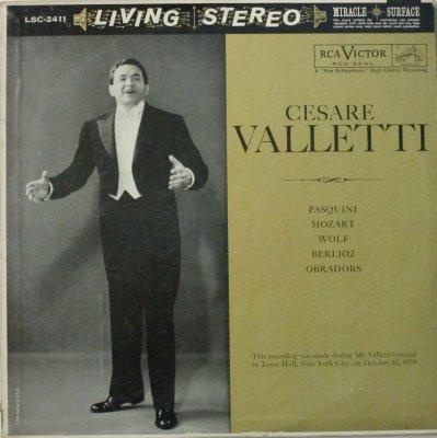 チェザーレ・ヴァレッティ 〜 レオ・トーブマン   タウン・ホール・リサイタル 〜 1959年10月16日