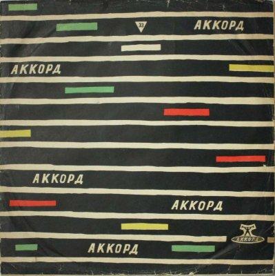 D. オイストラフ 〜 V. ヤンポルスキー / 〜 V. クヌシェヴィツキー & L. オボーリン  バッハ ヴィオリン・ソナタ 第6番 他 / ハイドン ピアノ三重奏曲 第3番