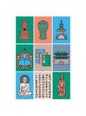 韓国の国宝はがきセットno.2・bluegreen(9シート)