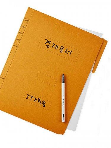 韓国定番モナミ153ボールペン(ブラック・ブルー・ブラック3本セット)