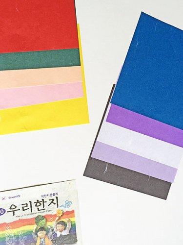 折り紙サイズで楽しむウリ韓紙(10カラー1セット×2)