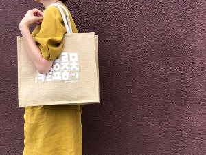 g.カロスキルのウリ企画:ハングル好きのアナタ!ジュートバッグ