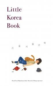 Little Korea Book 2020 Summer-Fall