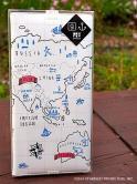 藤原倫己×g.カロスキル「Bon Voyage!トラベルケース」