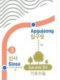 ソウル路線図マップ/ポストカード・カロスキル