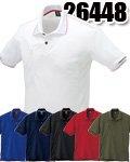 商品詳細へ:KD 26448 半袖ポロシャツ ポリエステル100%