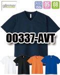 商品詳細へ:glimmer 00337-AVT 【吸汗速乾】4.4オンス ドライVネックTシャツ