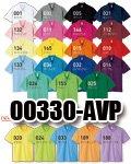 商品詳細へ:glimmer 00330-AVP 【吸汗速乾】 4.4オンス ドライポロシャツ ポケット付
