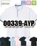 商品詳細へ:glimmer 00339-AYP 【吸汗速乾】 4.4オンス ドライレイヤードポロシャツ