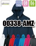 商品詳細へ:glimmer 00338-AMZ 4.4オンス ドライジップパーカー