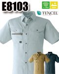 商品詳細へ:AC E8103 半袖シャツ 「テンセル」