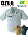 商品詳細へ:AC E8101 半袖ブルゾン 「テンセル」