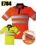 商品詳細へ:AC E784 高視認半袖ポロシャツ