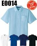 商品詳細へ:AC E0014 日本製ドライ半袖ポロシャツ 「フィールドセンサー®」