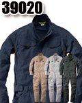 商品詳細へ:SOW 39020 ストレッチ長袖ツナギ