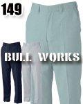 商品詳細へ:SOW 149【BULL WORKS】ノータックスラックス