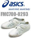 商品詳細へ:asics FMC700-0293 NURSEWALKER®700 メディカルシューズ