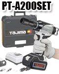 商品詳細へ:TAJIMA PT-A200SET 足場200 太軸インパクトセット