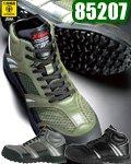 XB 85207 [現場靴]セーフティシューズ 樹脂先芯
