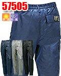 商品詳細へ:KD 57505 TOBI RYU 防寒ズボン