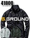 商品詳細へ:SOW 41800 G.GROUND ストレッチ軽防寒ブルゾン
