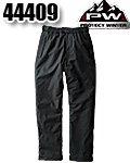 商品詳細へ:SOW 44409【PROTRCT WINTER】防水防寒ズボン
