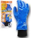 商品詳細へ:ATM 1414 防寒耐油ニトリル手袋ジャージ付
