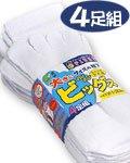商品詳細へ:UW 9855 ビッグスのびのび五本指靴下 4P サラシ
