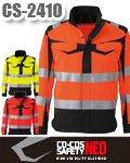商品詳細へ:CC CS-2410 CO-COS SAFETY NEO 高視認性安全ジャケット CLASS2