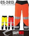 商品詳細へ:CC CS-2413 CO-COS SAFETY NEO 高視認性安全スラックス CLASS2