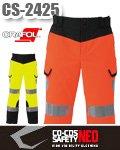 商品詳細へ:CC CS-2425 CO-COS SAFETY NEO 高視認性安全防水防寒パンツ CLASS2