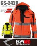 商品詳細へ:CC CS-2426 CO-COS SAFETY NEO 高視認性安全防水防寒コート CLASS2