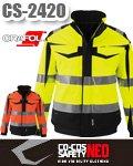 商品詳細へ:CC CS-2420 CO-COS SAFETY NEO 高視認性安全防水防寒ジャケット CLASS2