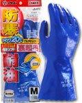 商品詳細へ:ATM 1411 防寒耐油ニトリル手袋