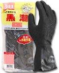 商品詳細へ:TW211 黒潮 ゴム作業用手袋